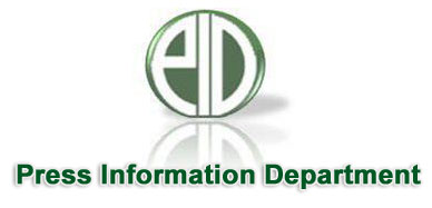News Feeds Information Department News